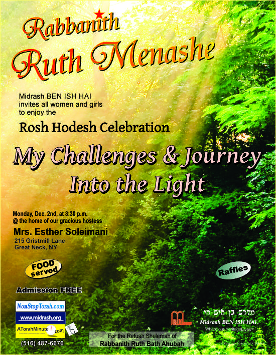 Rabbanith Ruth Menashe - Challenges and journey into the light