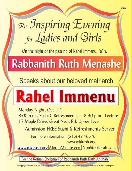 Rabbanith Ruth Menashe - Rahel Immenu
