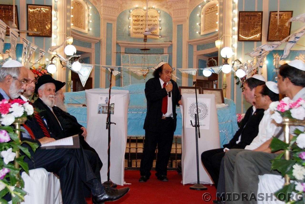Magen David Synagogue 150th year