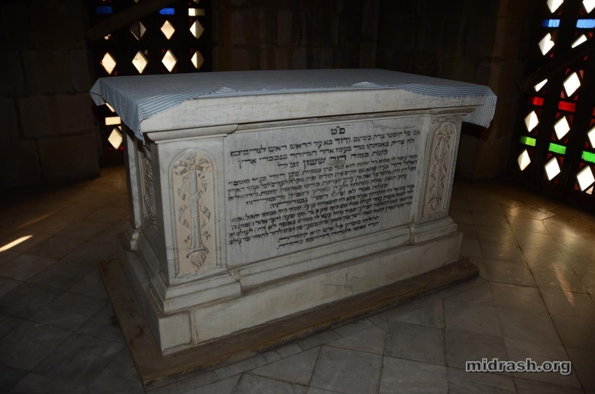 midrash-org-DSC_0394