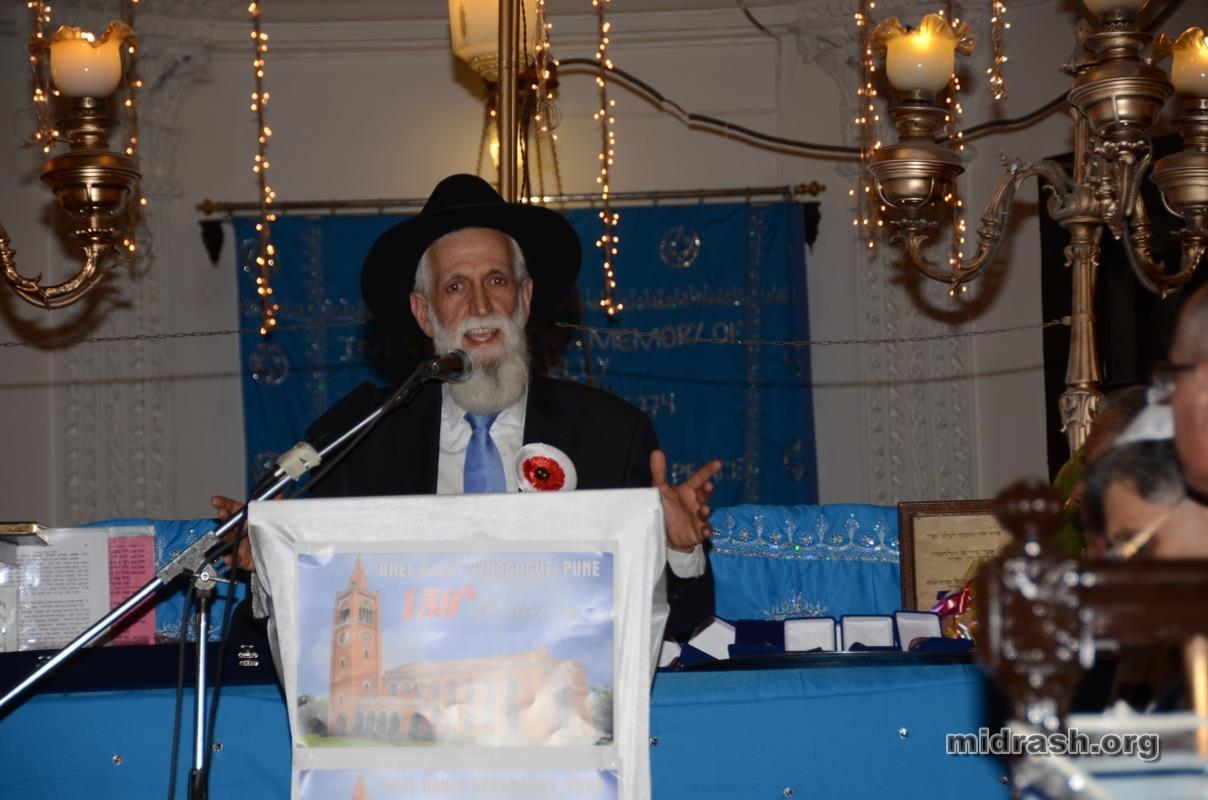 midrash-org-DSC_0576
