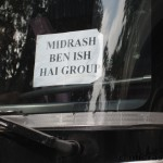 022-midrash-tour-group-IMG_1313