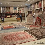 Carpet collections
