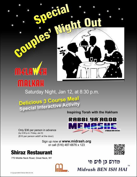 Midrash BEN ISH HAI Couples' Night 5773
