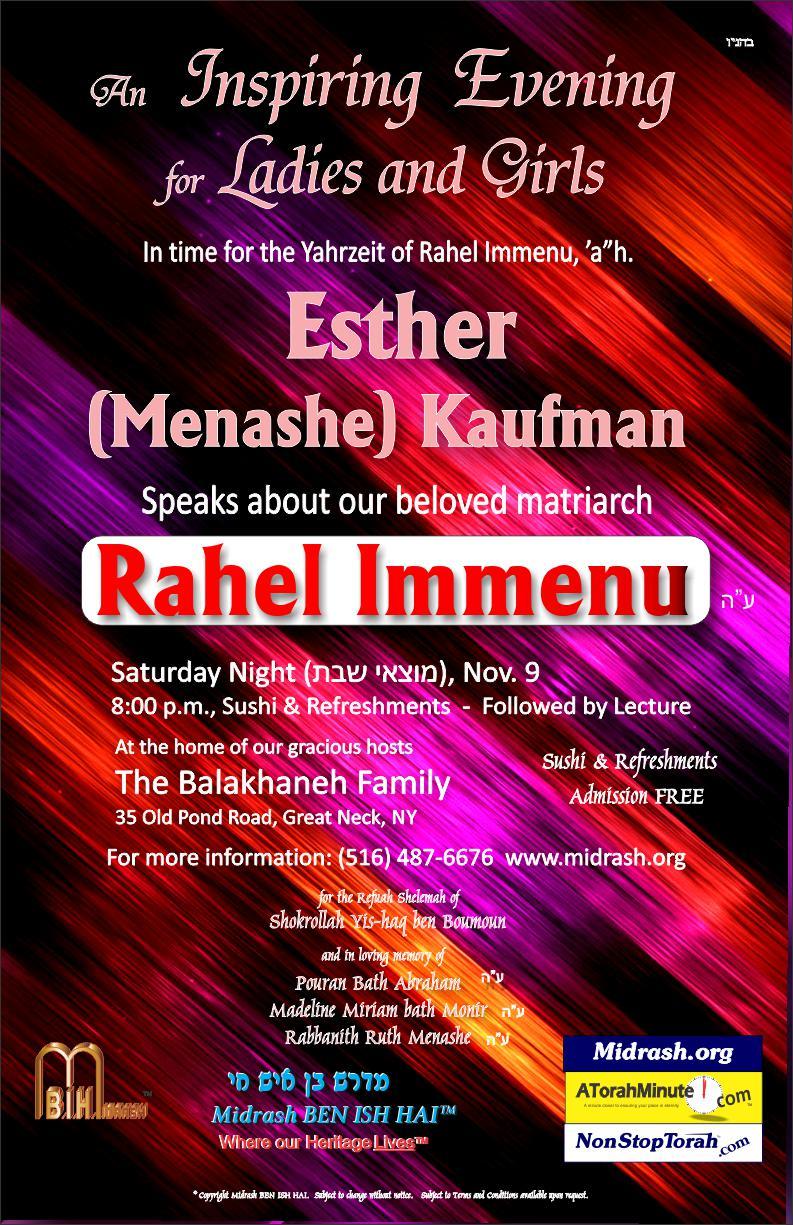 Rahel Immenu, Esther Menashe