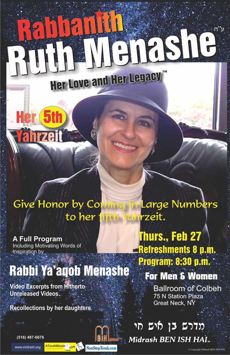 Rabbanith Ruth Menashe 5th Yahrzeit