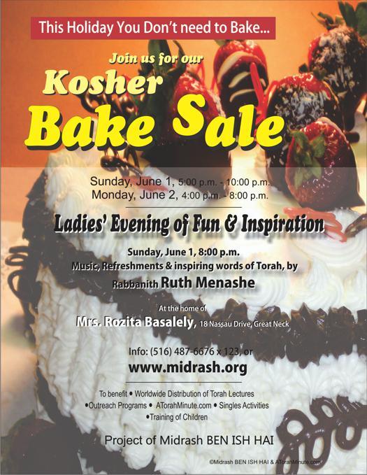 Midrash BEN ISH HAI Shavuot Bake Sale