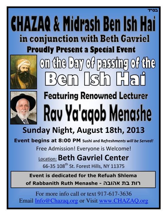 Rabbi Ya'aqob Menashe, Peace and Conflict