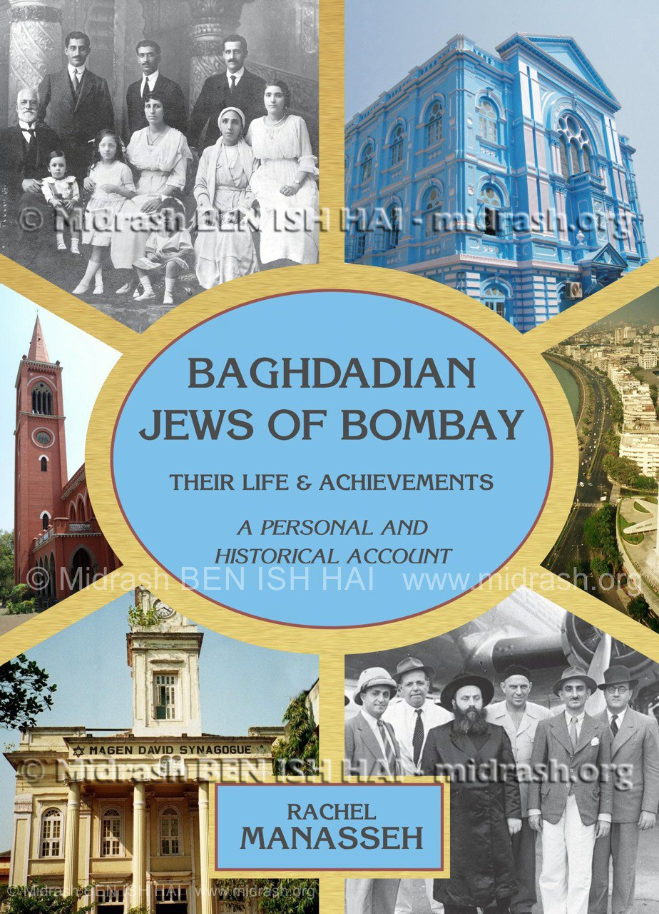 bombay jewish personals The history of the jews in mumbai (previously known as bombay), india, began  when jews started settling in bombay during the 18th century, due to its.