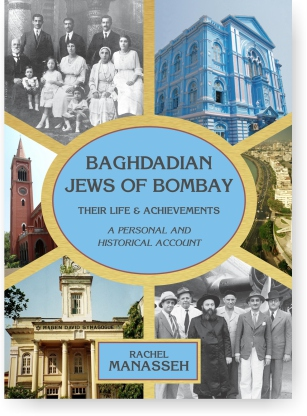 Baghdadian Jews of Bombay